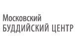 Московский буддийский центр