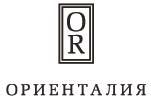 Издательство «Ориенталия»