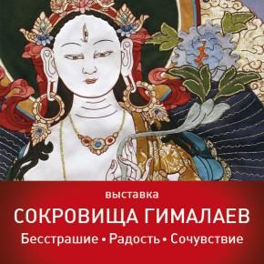 Расписание на новую неделю выставки (11-15 мая)
