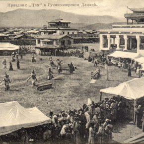 Лекция «Исторические корни буддизма в России» (суббота, 16:00)
